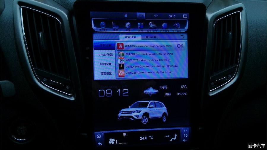 长安CS75升级10.4寸大屏安卓导航_长安CS7手机苹果关闭怎么听写图片