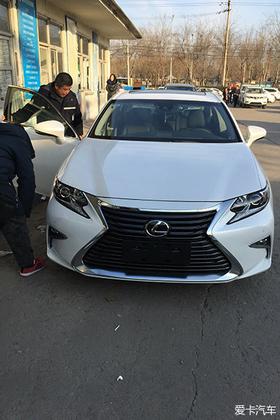 雷克萨斯ES200珠光白舒适提车+改装作业