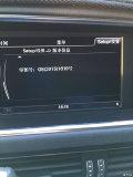 13款奥迪Q5固件P0395可顺利升级8211地图4S版