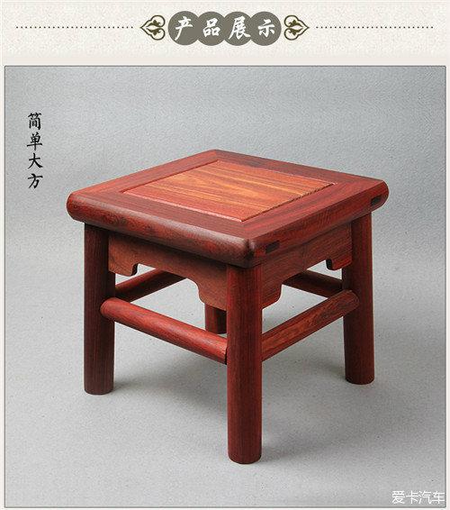 赞比亚血檀富贵凳 做工精细 纹理细腻 全榫卯结