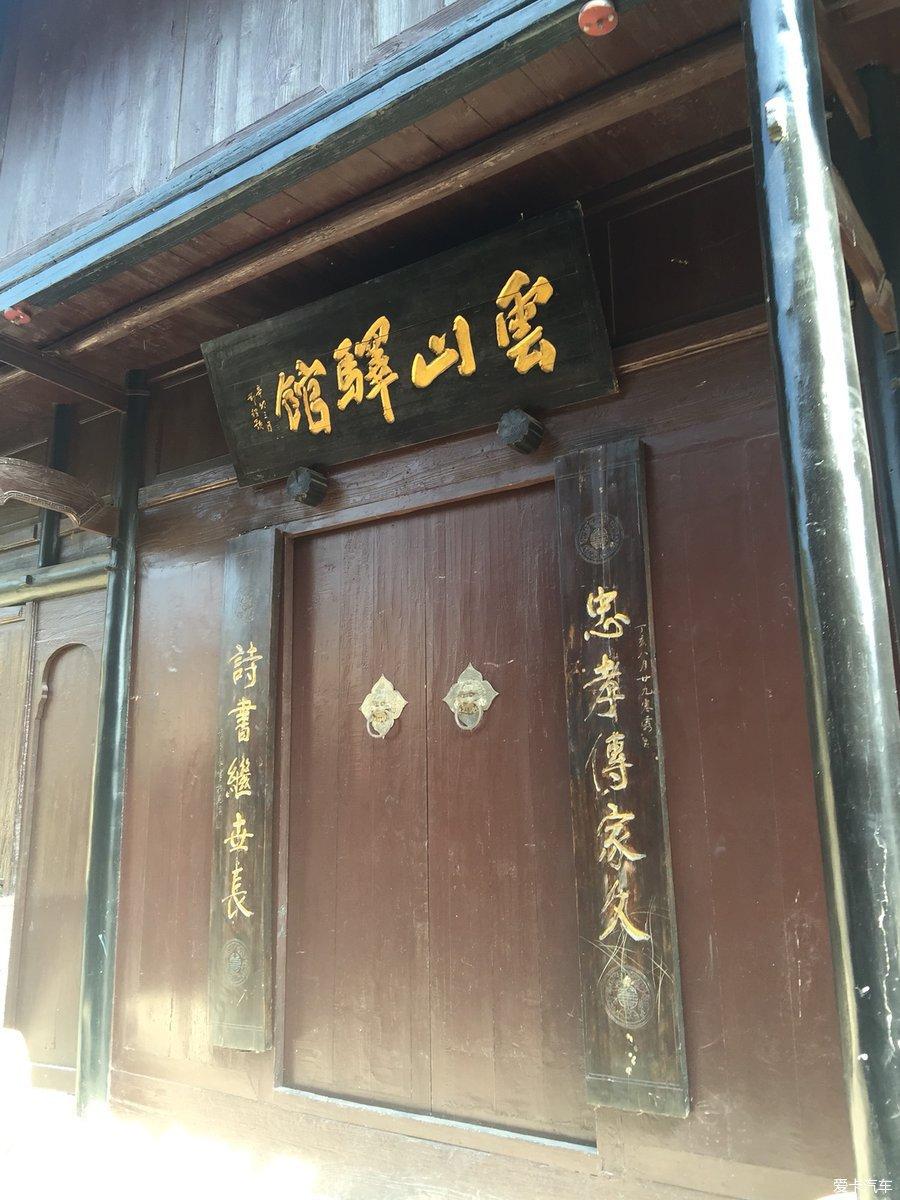 游安顺贵州美景论坛_爱卡吃坛_吃喝FB美食_美迪达视频图片