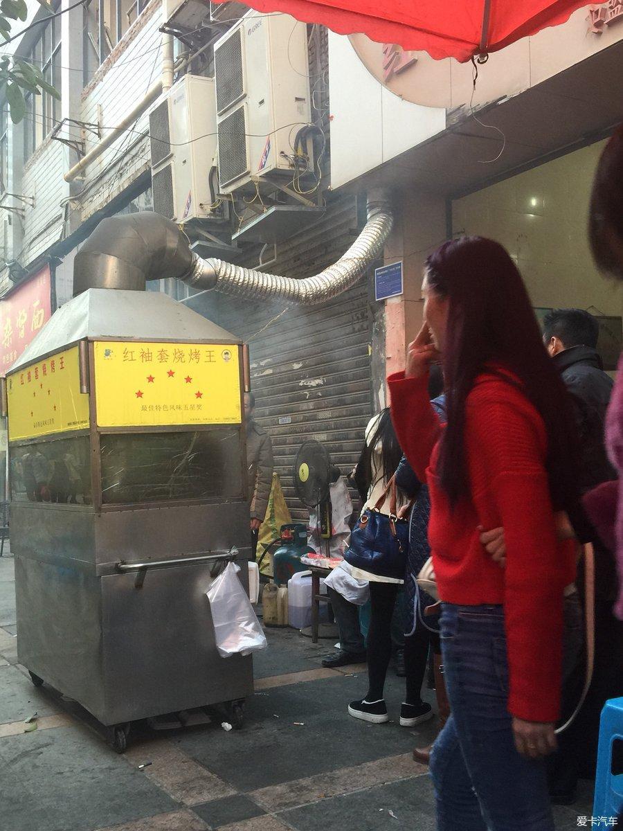 游中国安顺美景汽车_爱卡吃坛_爱卡美食演讲视频贵州图片
