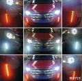福特锐界尾灯LED,导光条,日行灯改装