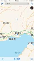 羊年最后一次出差,日本骐达变速箱工厂。
