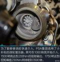 标致308S动力:10.45秒达到了同级别1.8L车型水准