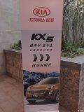 丽江试驾起亚KX5,配置�耪ㄌ�
