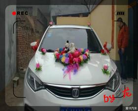 【XT车友会婚礼记】翔翔和姗姗,要记得狠幸福哦。