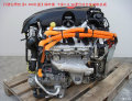 行驶记录仅【3200公里】卡宴3.0V6混合动力发动机总成
