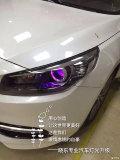 青岛晓东专业车灯改装起亚K4改装前大灯车灯加装恶魔眼