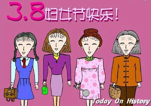 3.8妇女节快乐~_嘉年华论坛_XCAR 爱卡汽车