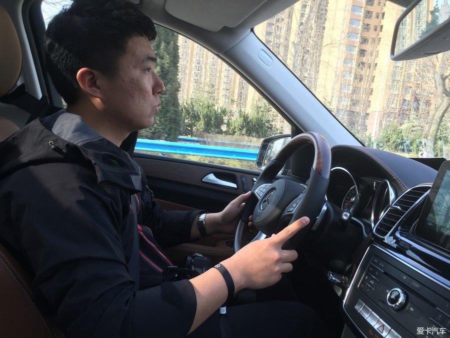 开车-放怀天地 梅赛德斯奔驰GLS发布会直播 奔驰GLS级论坛论坛