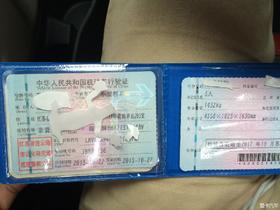 【作业帖】1.5T运动智尊5000公里用后感受,申请精华认证