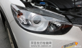 青岛晓东专业车灯改装马自达CX-5改装氙气大灯车灯改装