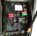 明锐发动机仓的保险盒那个是收音机的(不是驾驶仓下面的那个)