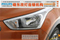 青岛晓东专业车灯改装现代IX25改装前大灯车灯改双光透镜
