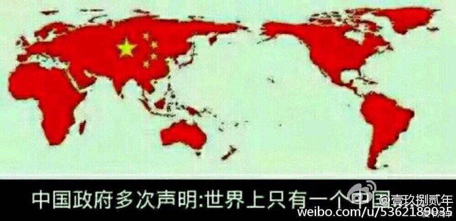 中国ZF多次声明,世界上只有一个中国_北京汽车
