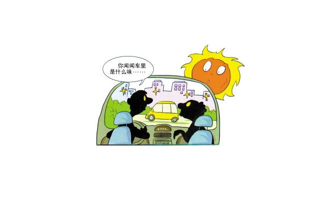 动漫卡通漫画设计矢量矢量图素材头像653_428