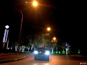 提RX200t FS红内! 夜景图更新
