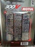 老思要上摩特300v