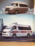H5C改装救护车