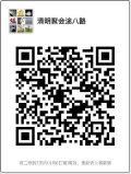 【行走的春天】北京全新途胜车友会京郊环保自驾游活动招募