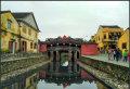 丽星邮轮之越南岘港印象-3:会安古镇
