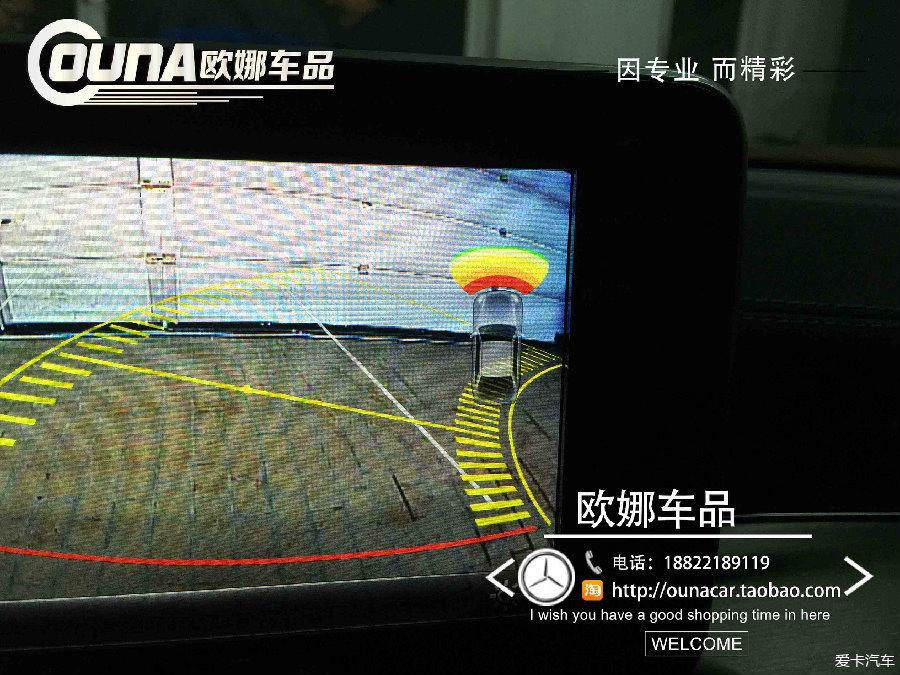 天津安装GLC200导航模块_汽车改装_改装车论标致2008如何奔驰倒车影像图片