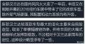 丰田2016新款汉兰达图解