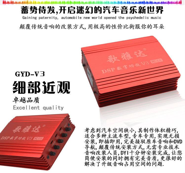 k1 v1 s2 v2 v3 不同车型效果一样_跳蚤市场_物