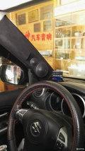 西安汽车音响改装铃木维特拉改装喜力士C63C触碰音乐