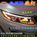 起亚K5灯光升级大灯改装双光透镜氙气灯北京专业改灯
