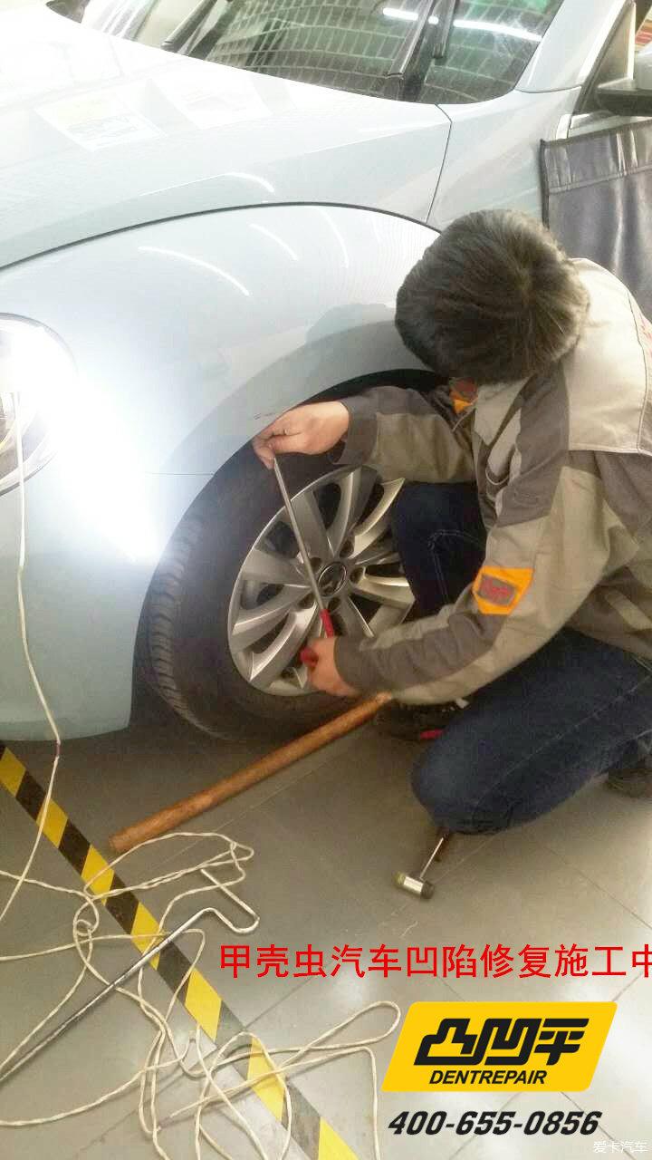 汽车凹陷修复多少钱 甲壳虫汽车凹陷修复案例欣赏高清图片