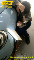 汽车凹陷修复多少钱甲壳虫汽车凹陷修复案例欣赏