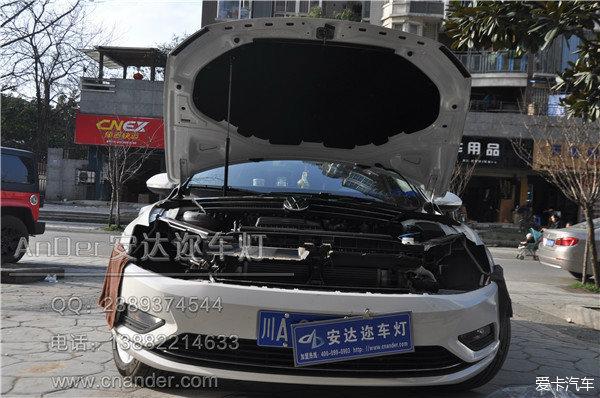 重庆大众汽车灯光升级凌渡改车灯改装led日行灯总成双