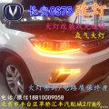 长安CS75灯光升级大灯改装双光透镜氙气灯北京专业改灯