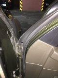 副驾驶车门框密封条和车门密封条都是干嘛的啊