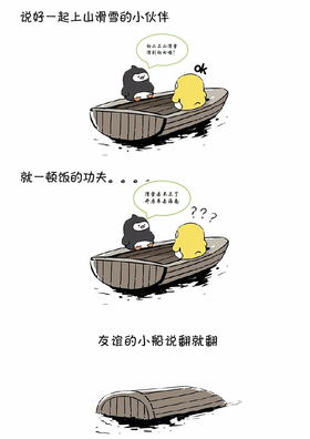海南行之友谊的小船.......(房车自驾海南、赤坎、珠海)