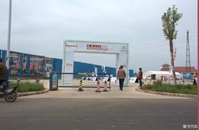 驾享法兰西 雪铁龙科技创享体验营第3季(洛阳站)