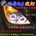 别克GL8改装双光透镜氙气大灯总成北京汽车灯光升级改装店