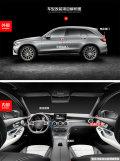 郑州奔驰GLC级2016款GLC200加装改装三色环境氛围灯