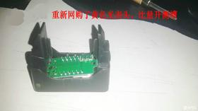 无语有图——利用中控面板闲置开关位安装监控电压表(完成)