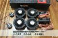 杭州奔驰新C200L音响改装德国曼斯特专用喇叭MB4.2FR