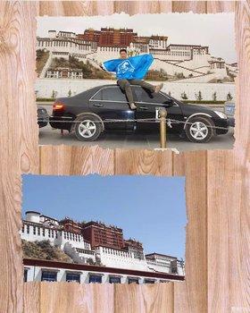 十年前的今天我们去西藏,四天开到拉萨算不算纪录?