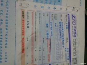大米当钱花-兑换XCAR红黑车标