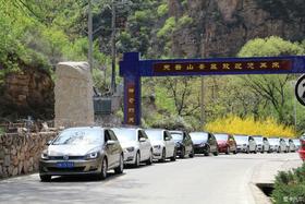 【北京高尔夫7家族】201***.23春游活动--东指壶景区
