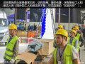 [转帖]爱卡狗仔队北京车展搜罗会场人员装备