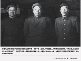 记忆的颜色永不褪:国外彩色照片中的朝鲜战争