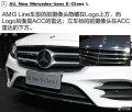 奔驰2016北京车展(转载)
