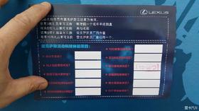 【奥4冰城】车友会春季参加LEXUS试乘试驾实录!