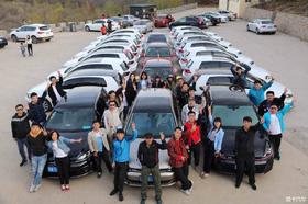 【北京高尔夫7家族】2016年4月23春游活动--东指壶景区